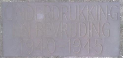 Geschonken door: Stichting 1940-1945 Dordrecht